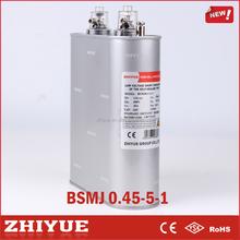 BSMJ 0.45 kv 5 kvar electric power saver capacitors shunt capacitor