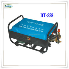Home Light Power 2.2KW 1-2.5MPa Car Wash Equipment Prices Car Wash Service Station Equipment Car Wash Supplies Wholesale