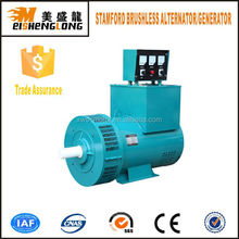 Diesel engine brushless electric st stc single three phase generator dynamo starter power 24v 40a alternator