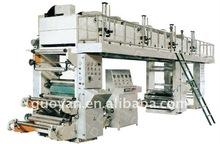 GuoYan TBF Speedy Dry Coating & Laminating Machine