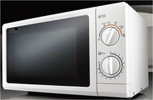 17-43L microwave oven(good price)