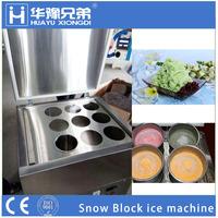 HY-9 9pcs Taiwanese shaved snow block ice machine