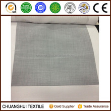 280cm wide white cheap sheer fabric for window curtain and drapes