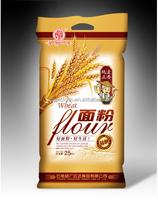 wheat flour packing bags