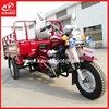 GZ 150cc Three Wheel Motor Scooter Tricycle Trike Car / Motor Tricycle Auto Rickshaw For Delivery