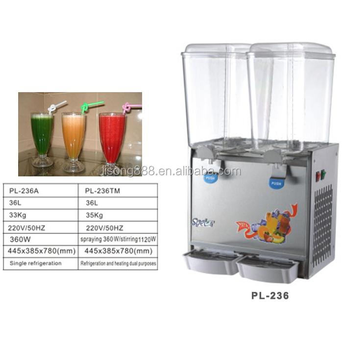 juice dispenser machine prices
