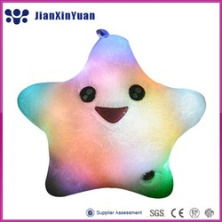 Nice LED Light Happy Star Pillow Kid Toy