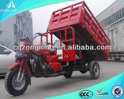 2014 fashionable China motorized hydraulic tricycle for adults