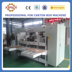 JGS-06023 jin guang carton box factory/Corrugated cardboard auto single piece stiching machine