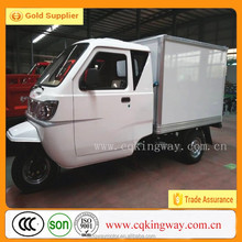 Top Sale New Products 250cc Three Wheel Motorcycle/Truck Cargo Tricycle For Sale