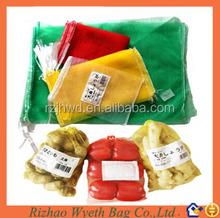 small mono packing mesh netting mesh bags