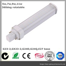 Patented SMD2835 G24 LED PL LIGHT from Ningbo manufacturer