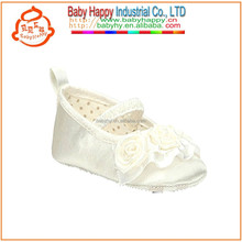 Old Shoes Brand Soft Sole