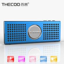 High quality wireless Portable Bluetooth Stereo Speaker with 2 X 3W Speaker Enhanced Bass Resonator