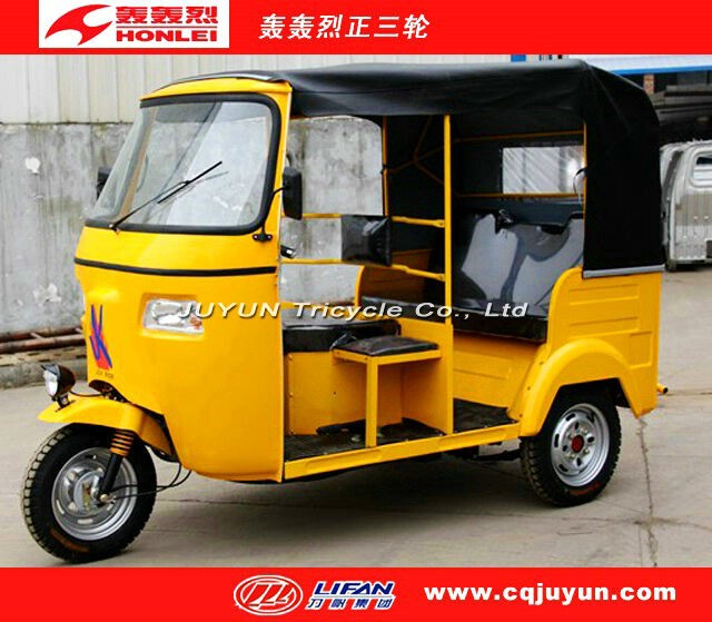 passenger Tricycle with cargo box/Three Wheel Motorcycle made in China HL150ZK-5B