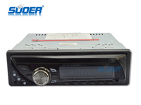 Suoer Good Price Car One Din DVD Player High Quality Car Media Player With USB
