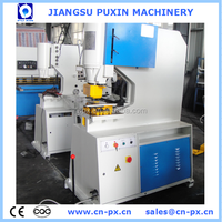DC high speed hydraulic punching machine(kinds of steel,aluminum,sheet,bat,etc)