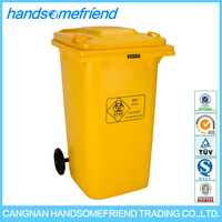120 liter Medical plastic trash can,Outdoor medical plastic trash can,Hospital medical plastic trash can
