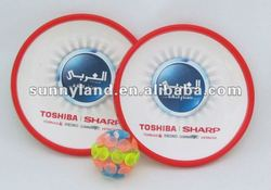 plastic suction cup catch ball