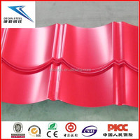 SGCC SGCH SGS sea blue/white/red color small wave corrugated steel sheet for roof and wall