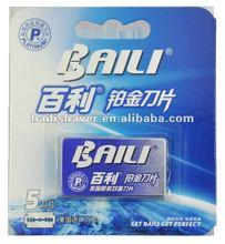 baili platinum+ stainless steel double-edged blades