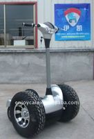 electric scotoer 4 wheels electric chariot, persoanl Vehicle