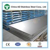Alibaba website 430 cold rolled 2mm stainless steel sheet price