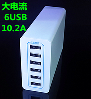 Hot selling Universal Charger with great price 5V6A 6USB interchangeable Charger with external cable