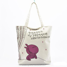 China Manufacturer Fashion tote cotton bag /cotton fabric sling bag