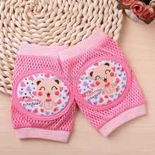 Ebay China website baby product protective breathable elastic baby knee support