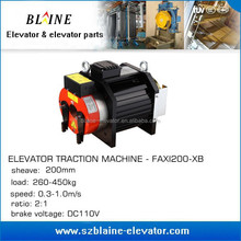 Factory price for passenger elevator traction machine