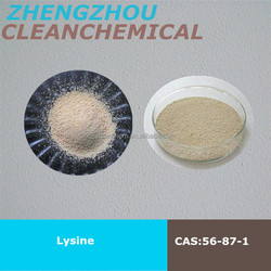 Your package is ok,l-lysine price,use your brand lysine sulphate 70% feed grade,Lysine OEM package.