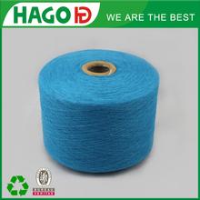 china segway sock yarn