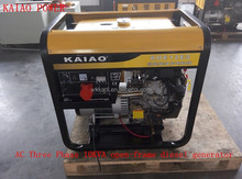KDE12E3/ AC Three phase 10KVA key start portable diesel generator for outdoor used