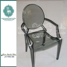 wholesale victoria acrylic ghost chairs for weddings commercial furniture