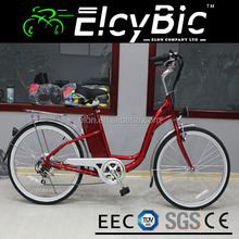 24v 250W High speed brushless electric bike( E-TDF06)