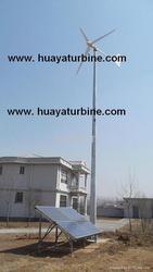Fixed pitch, yawing wind turbine 3kw 48v grid off system, wind power generator set 3kw