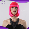 top sale holiday bob cosplay pink wig
