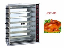 Stainless Steel 7 Burners Commercial Gas Rotisserie Oven