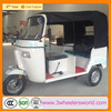 Made in China 150cc, 200cc 250cc Gasoline Passenger Tricycle, Bajaj Three Wheeler Auto Rickshaw Price in India