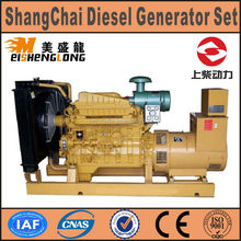 Good quality! Diesel engine silent generator set genset CE ISO approved factory direct supply trailer generator