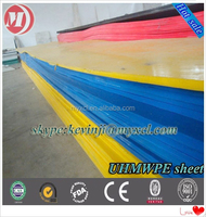 hot stelling colorized uhmwpe plastic sheet,high performance corrosion-resistance pe 1000 pad,4-100mm thickness upe board