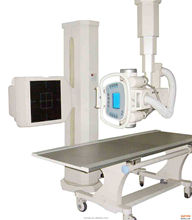 digital radiography system (DR) ,easy operate x ray inspection machine, raising and falling bed