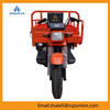 Chinese 3 Wheel Motorcycle Cargo Tricycle For Sale