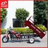 China motorized cargo tricycle,,200cc air cooled engine,motorcycle trike