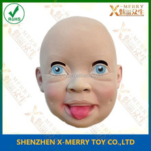 X-MERRY Baby full head foam latex mask with smiling for fancy dance
