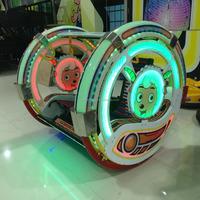 Entertainment electric happy swing car/electric balance wheel/amusement park battery leswing rides kid car