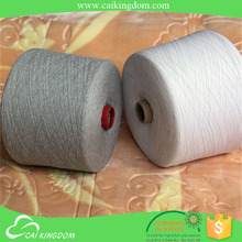 10 production line auto cone german sock yarn