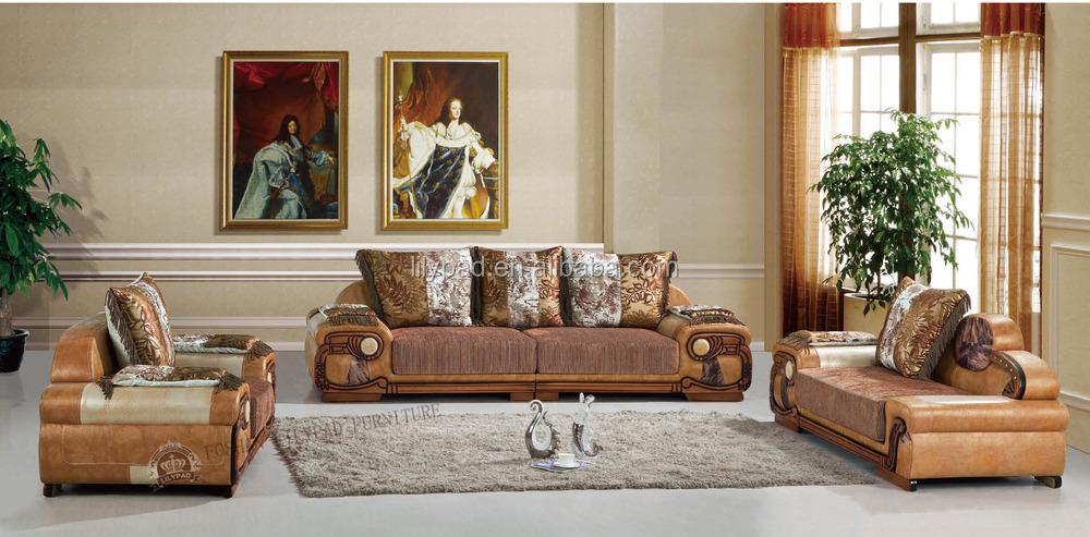 Sofa Furniture Design For Hall Home Design 2017