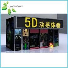 Motion platform for 5d cinema outdoor cinema